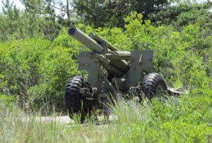 Fort Miles Hidden Gun